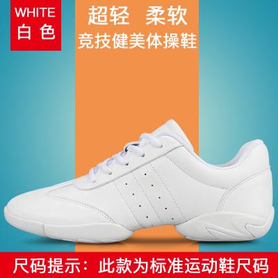 健美鞋竞技儿童男软底防滑广场舞蹈专用比赛训练白色女啦啦
