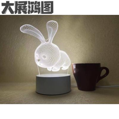創意夢幻3d臺燈插電臥室床頭燈led小夜燈嬰兒喂奶燈迷你生日 兔子(三色變光)