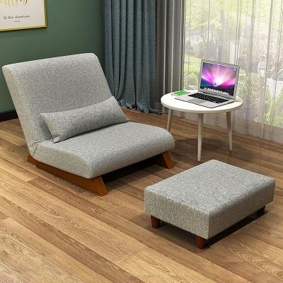 符象懶人沙發榻榻米懶人躺椅靠背午休折疊椅子房間臥室成人單人小沙發
