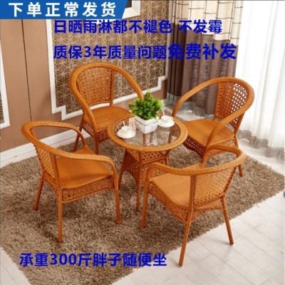 京好藤椅子茶幾三件套裝組合沙發客廳藤制小椅子陽臺休閑靠背椅茶桌E79