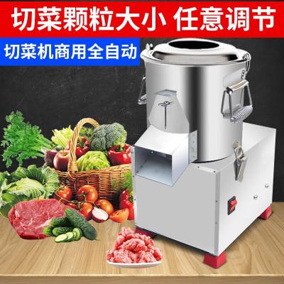 纳丽雅(Naliya)切菜机商用家用碎菜机绞菜机电动不锈钢菜馅机切菜机 260型
