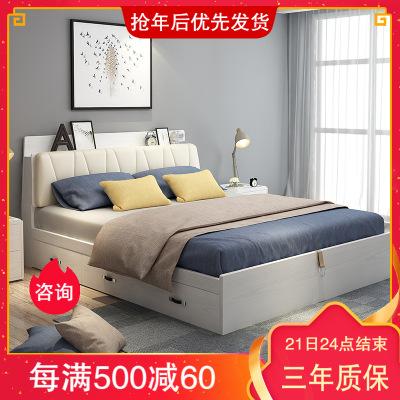 【抢年后优先发货】木月 床 北欧简约现代双人床1.5m1.8m气动储物床卧室家具 素锦系列