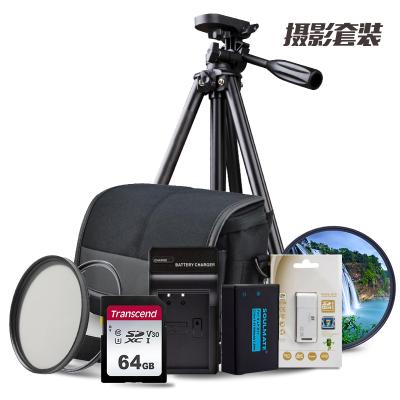 摄影包三 (微单M100 / M50 15-45镜头配件内存卡 UV镜 电池 三脚架等配件组合套餐三)DSSK 的士客