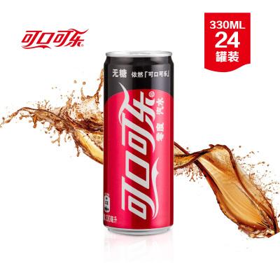 零度可口可乐汽水 Sleek Can 330ml*24罐 漫威版 整箱装(新老包装随机发货)
