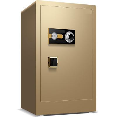 【神華牌】公寓單門機械保險柜