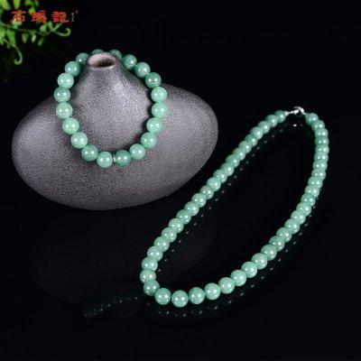 iSTONE/石頭記天然綠東陵玉東陵石手鏈手串項鏈套裝女首飾送媽媽送愛人禮物