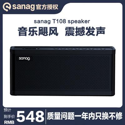 Sanag T108無線藍牙音箱手機超重低音炮車載家用便攜式迷你小音響智能音箱黑色藍牙4.2