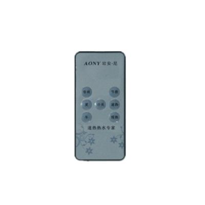AONY歐安尼熱水器配件 遙控器 歐安尼速熱電熱水器專用遙控器