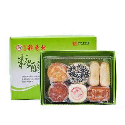 三禾北京稻香村 糖醇糕点礼盒800g 北京特产 中华老字号年货礼盒