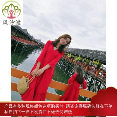 不一样的亲子夏装年洋气母女装红色连衣裙沙滩高端全家装图片件数为展示
