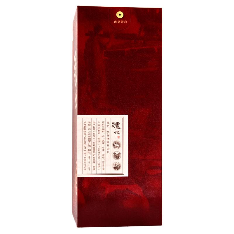 泸州 金色岁月 52度 500ml*6瓶整箱 浓香型白酒