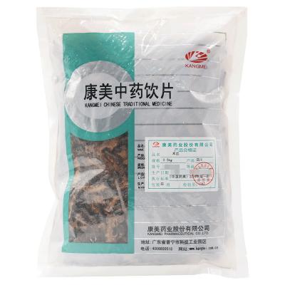 康美 木瓜 500g/袋