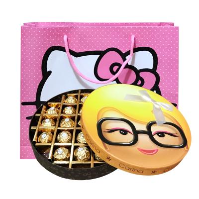 Ferrero/費列羅榛果巧克力眼鏡妹禮盒21顆