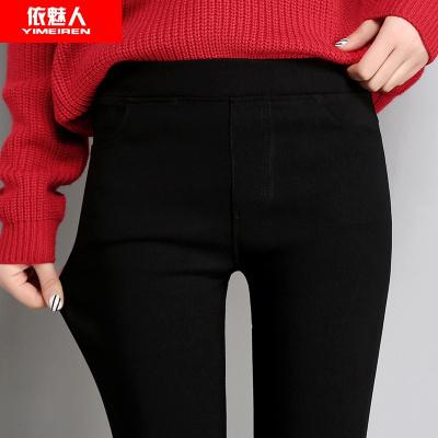 依魅人2020春季打底褲女外穿顯瘦小腳鉛筆褲黑色長褲韓版新款