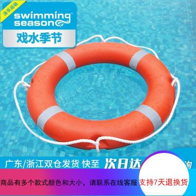 游泳池标准救生圈 专业加厚塑料游泳圈成人船用儿童泡沫救生衣
