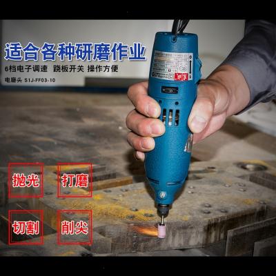 正品东成电磨头S1J-FF0203-10FF0203040506-25内磨机东城 S1J-FF-25/240W +套餐2