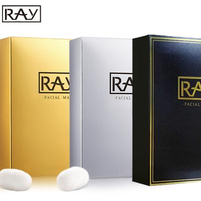 芮一ray面膜 泰國RAY面膜 金色10片銀色10片黑色10片 3款組合套裝 保濕補水任何膚質通用