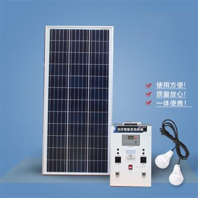 古达整套家用太阳能发电机系统光伏板太阳能发电系统1000W220野外使用 100瓦光伏板68安时电池