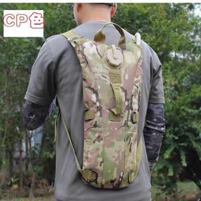 3L戰術水袋大容量騎行登山運動水囊飲水戶外便攜徒步水袋背包