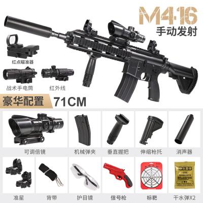 星域傳奇 和平精英滿配手自一體m416黃金龍骨皮膚水彈槍男孩電動連發玩具槍