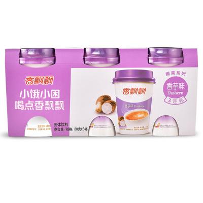香飘飘奶茶 香芋味奶茶 便携式三连杯80g*3杯 休闲冲饮品 冲泡奶茶粉