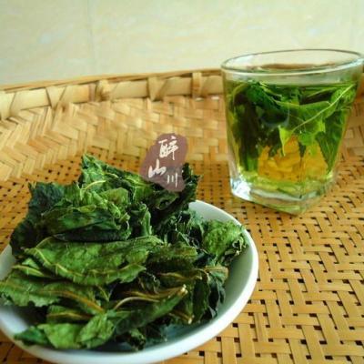 农家自制茶桑叶 健康的茶叶秋后桑树叶 250g两份