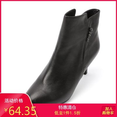 紅蜻蜓專柜正品新款女靴尖頭細高跟時尚牛皮歐美風女短靴C81072