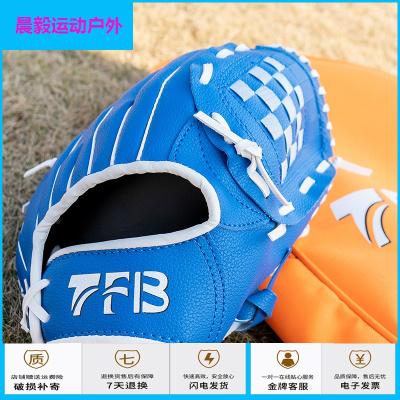 運動戶外棒球手套青年兒童少年成人投手套大學生體育接球壘球手套裝備團建放心購