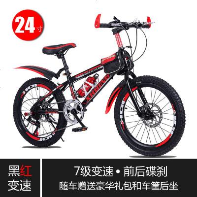 儿童自行车----岁女男孩脚踏单车寸中大童山地变速童车