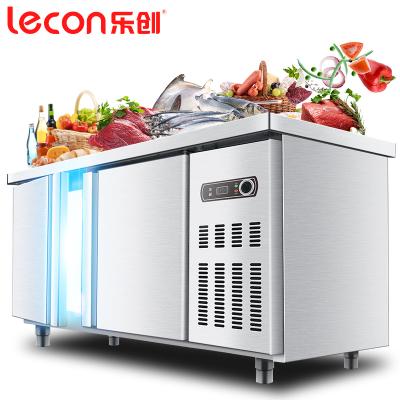 樂創(lecon) 450L 2米商用冰箱 冷藏柜冰柜臥式雙溫保鮮柜 廚房冷柜冷藏工作臺 不銹鋼操作臺冷凍柜 全冷藏款