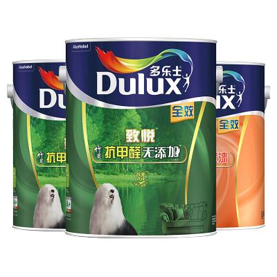多樂士(Dulux) 致悅竹炭抗甲醛無添加全效乳膠漆內墻面漆油漆涂料 A740+A748