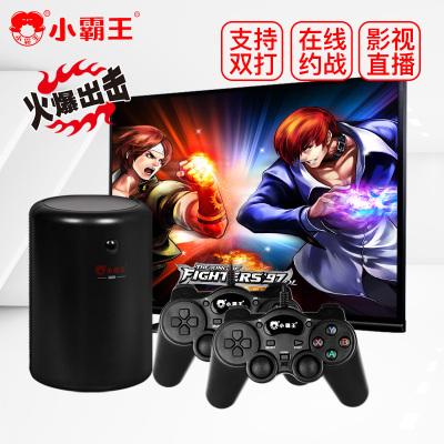 小霸王G60智能游戏机 高清电视游戏主机 经典红白机电玩