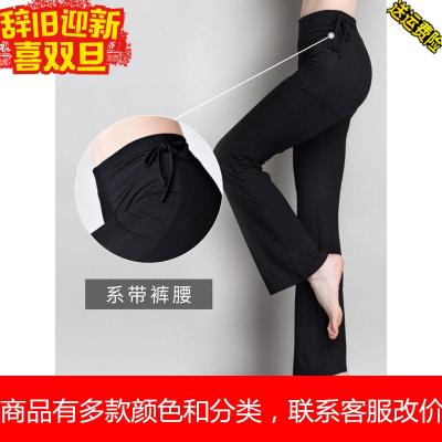 舞蹈裤女练功服直筒微喇形体跳舞裤子训练健美瑜伽黑色服装衣服