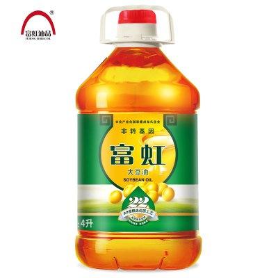 富虹油品4L非转基因三级大豆油(48小时发货)