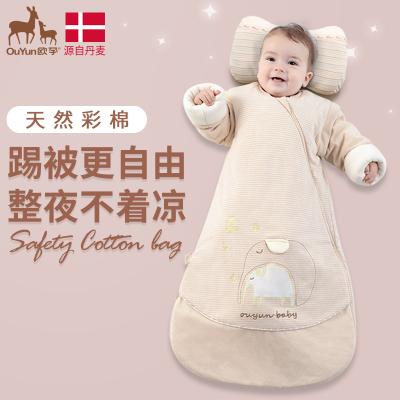 婴儿宝宝睡袋儿童春夏季薄款防踢被幼儿纯棉新生儿防惊跳四季小孩