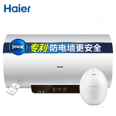 海尔(Haier)60升电热水器EC6001-GC+海尔小厨宝6.6L升 ES6.6U(W)