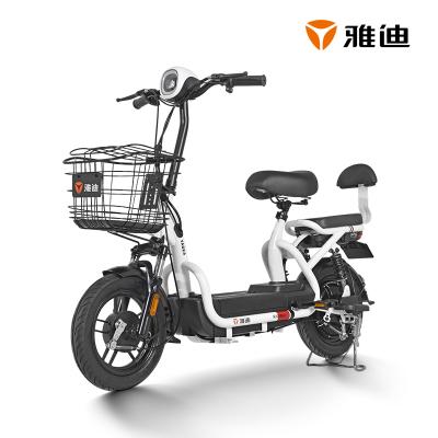 雅迪(yadea)新國標電動自行車小飛俠鋰48V可提鋰電池簡易款代步電動車電瓶車男女通用