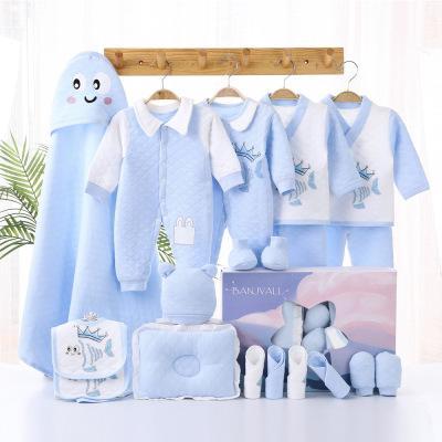 班杰威爾Banjvall嬰兒衣服禮盒 2020春夏秋冬季18件20件初生禮盒新生兒衣服套裝加厚剛出生初生滿月禮物寶寶用品