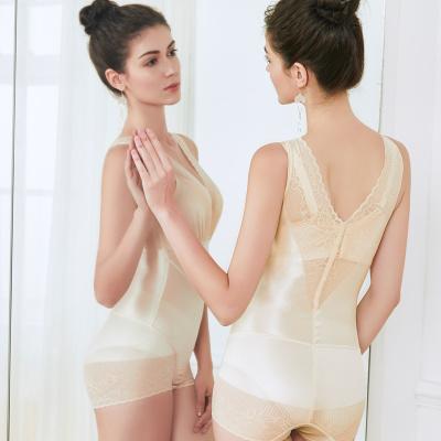 千奈美QIANNAIMEI超薄款连体塑身衣女束腰提臀美体内衣女士塑身衣