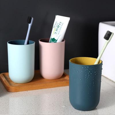 【1只】雙色漱口杯創意日用百貨塑料杯家用北歐風洗漱刷牙杯 顏色隨機