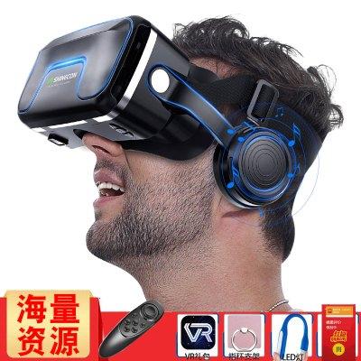 千幻魔镜7代vr眼镜一体机成人游戏头盔 3d立体手机影院虚拟现实头戴式VR 爱奇艺安卓小米华为