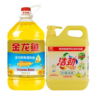 懂油更懂去油1(金龙鱼食用植物调和油(清香)5L+洁劲100柠檬清新洗洁精1.3KG)