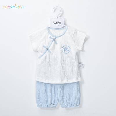 人之初嬰兒短袖夏裝薄款新生兒寶寶衣服套裝男女純棉空調服夏季款