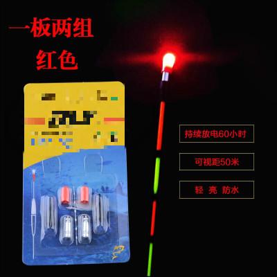 漂尾電子燈紅色二組 夜光棒夜釣超亮盒裝熒光棒釣魚裝備漁具小配件魚具垂釣用品電子