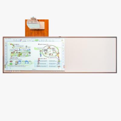 【套餐】NOMICO165英寸触控互动电子白板教学投影一体机E90-2B5G-6511-4012爱普生CB696ui投影