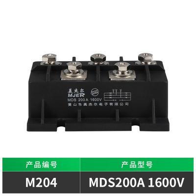 整流器 MDS100A1600V 200A 300A 三相整流橋模塊大功率增程器 MDS200A1600V標準型