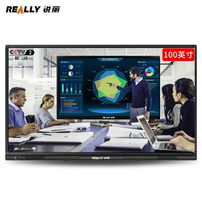 锐丽 Really 智能会议平板100英寸 100M01电子白板会议一体机平板电脑多媒体教学触摸一体机 商用电视 投影仪