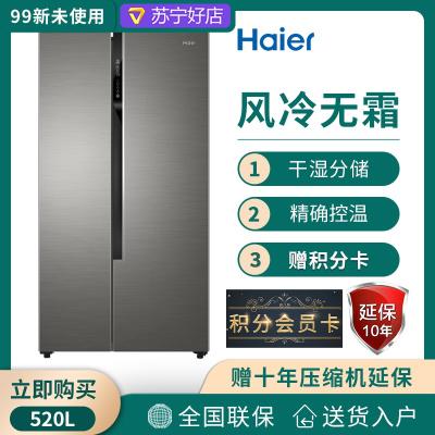 【官方直供样品机】Haier/海尔BCD-520WDPD双变频风冷无霜对开门冰箱520L纤薄机身自动悬停门节能静音除异味