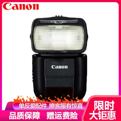 佳能(Canon)430EX III-RT 閃光燈 佳能單反外接閃光燈 適用佳能所有單反相機