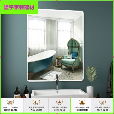 蘇寧放心購浴室鏡子貼墻免打孔洗手間掛墻玻璃化妝衛生間廁所壁掛衛浴鏡自粘簡約新款